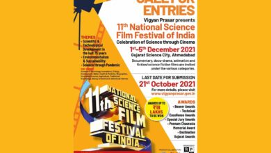 National Science Film Festival (2021) to be held in Ahmedabad